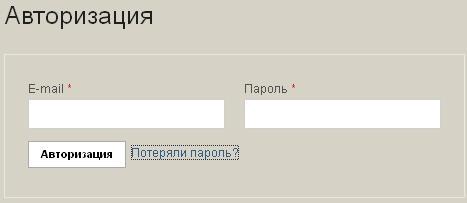 help_autorization