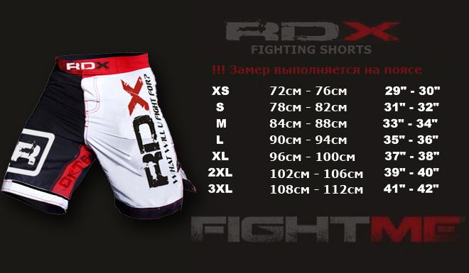 Таблица размеров шорт RDX