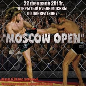 турнир по ММА MOSCOW OPEN