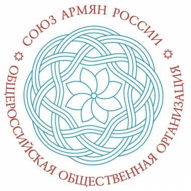 Soyuz_armyan_of_Russia
