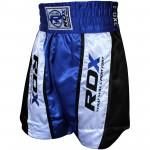 Шорты боксерские RDX Professional (синие)